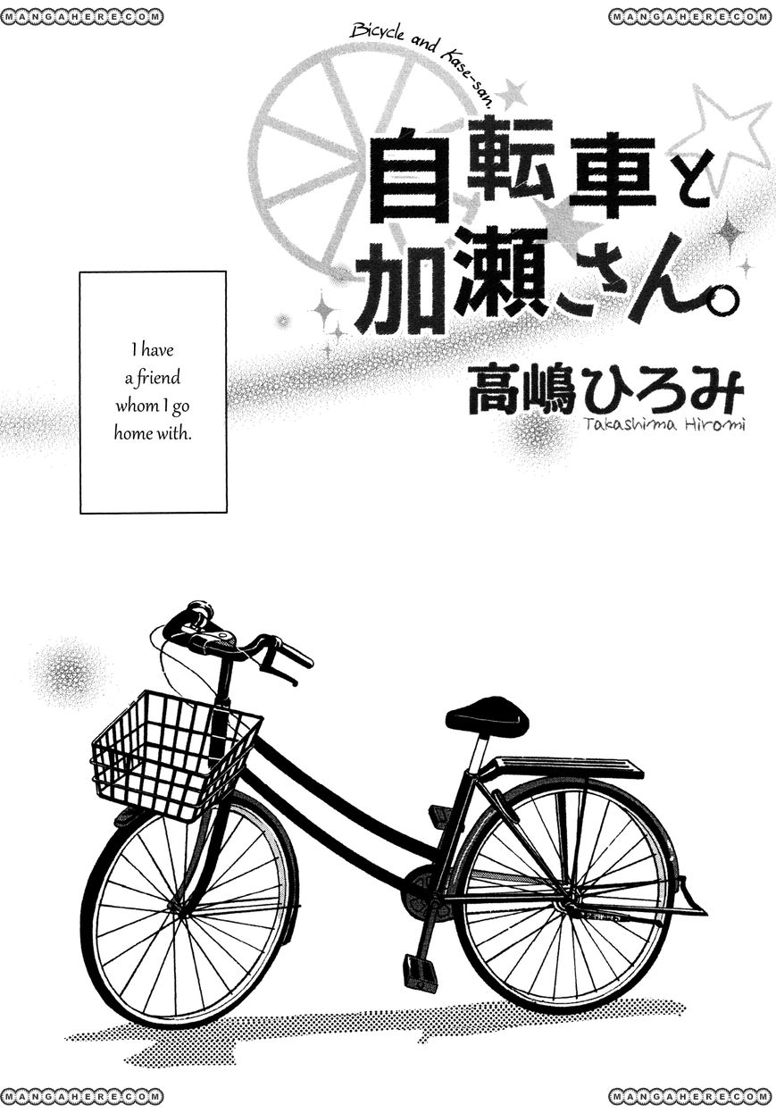 Asagao to Kase-san. 2 Page 2