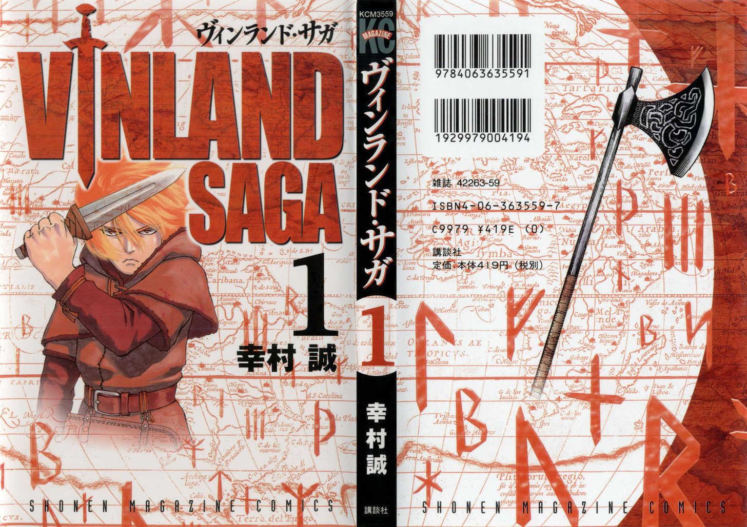 Vinland Saga 1 Page 1