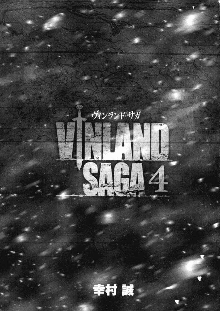 Vinland Saga 22 Page 2