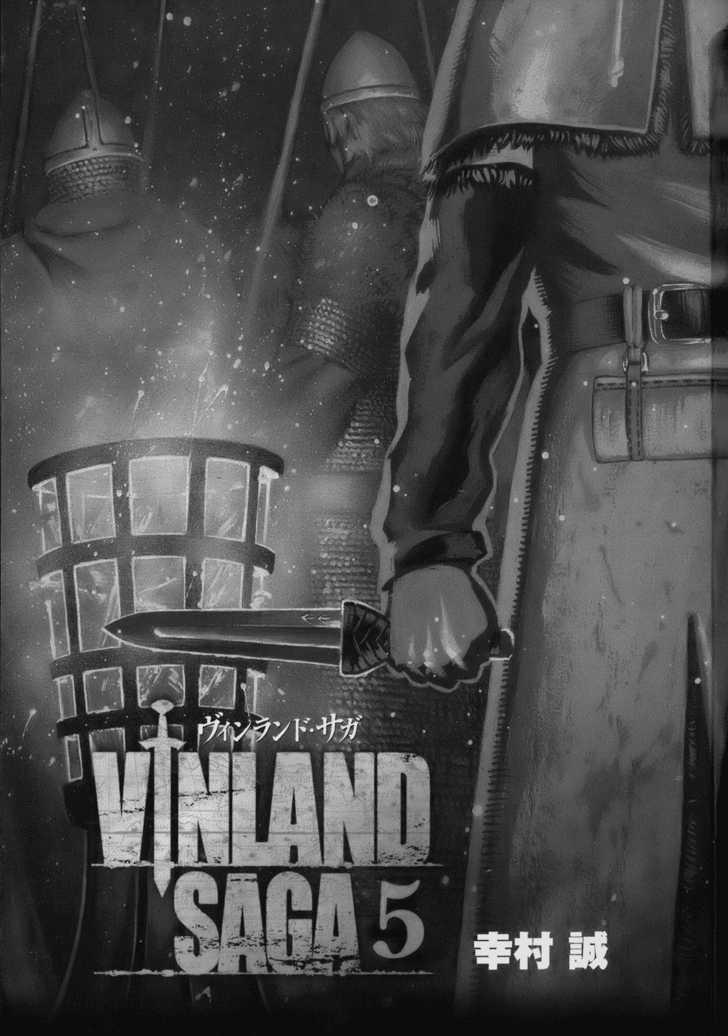 Vinland Saga 29 Page 2