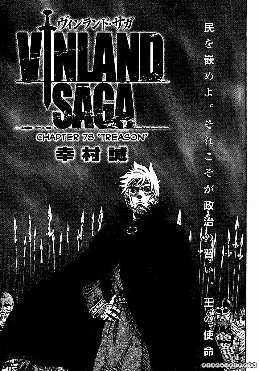 Vinland Saga 78 Page 1