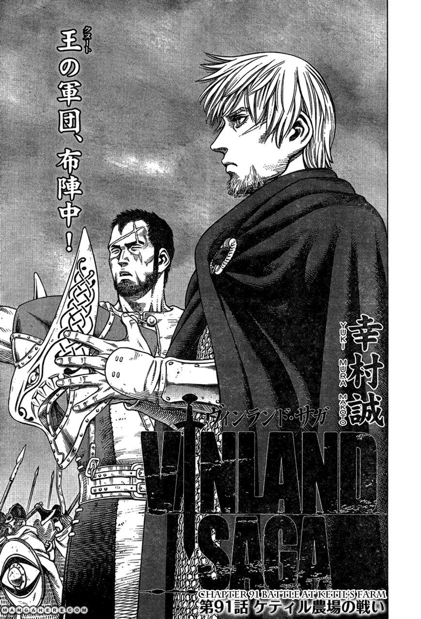 Vinland Saga 91 Page 1