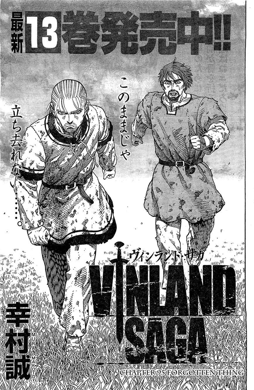 Vinland Saga 95 Page 1