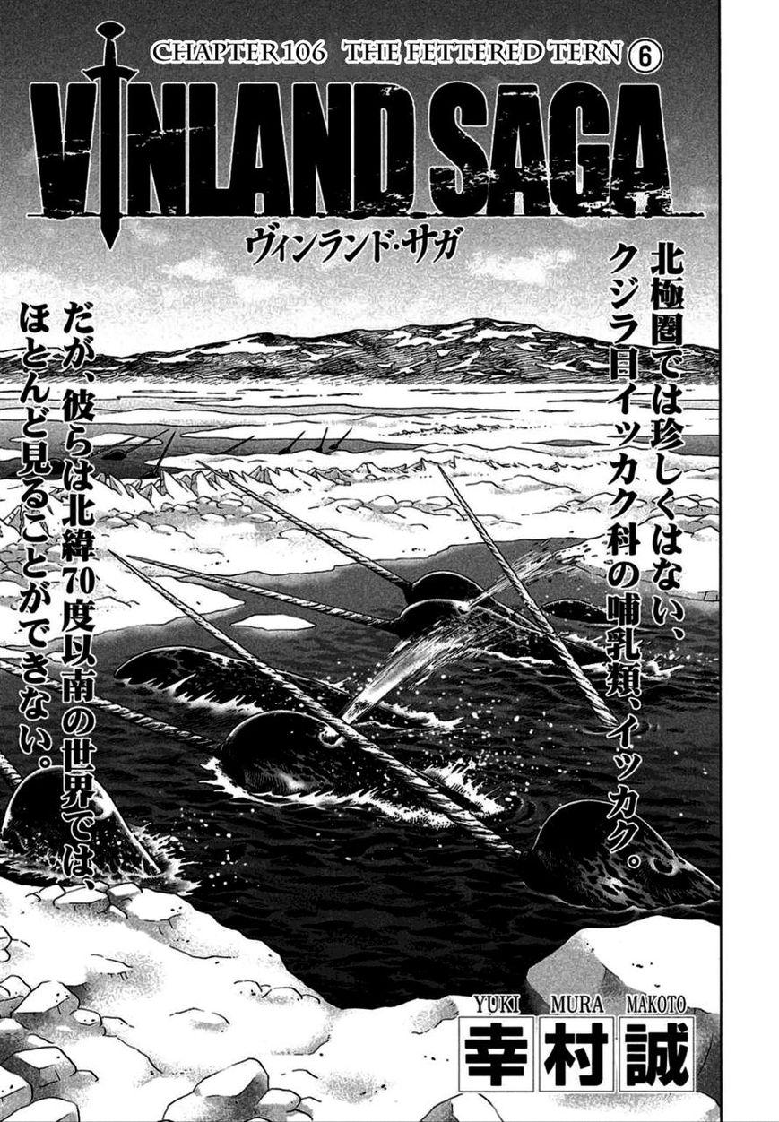 Vinland Saga 106 Page 1