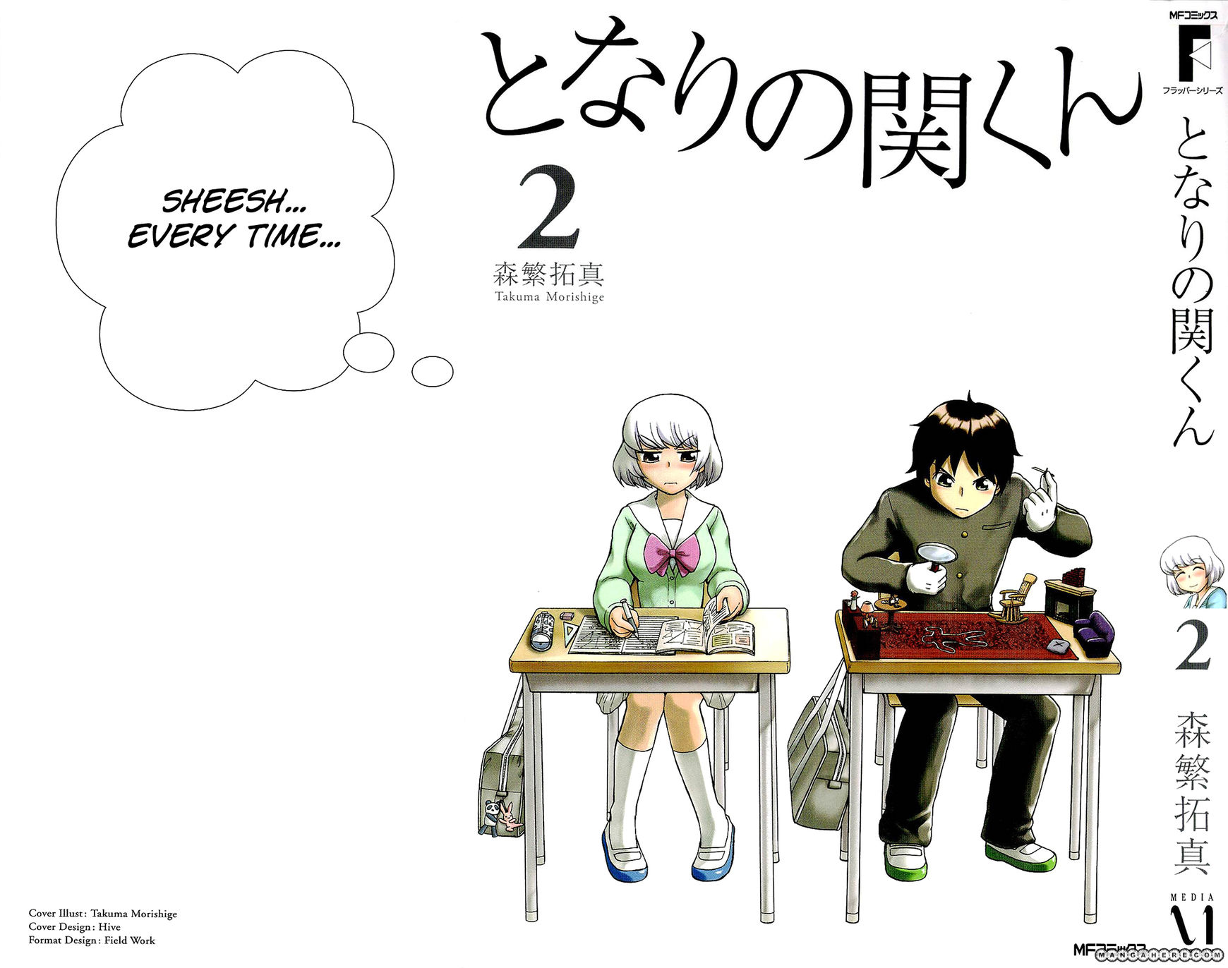Tonari no Seki-kun 21 Page 2