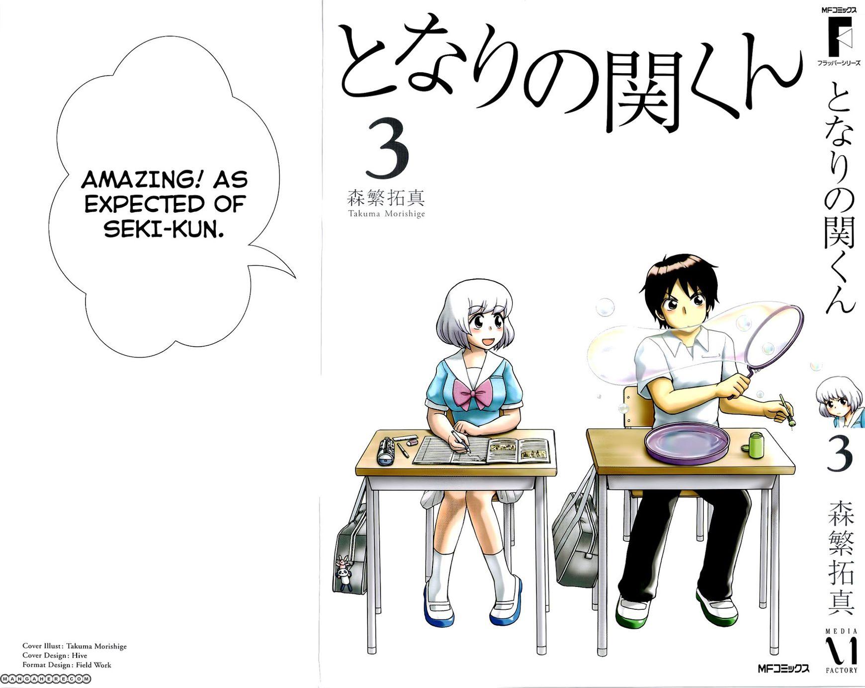 Tonari no Seki-kun 29 Page 2