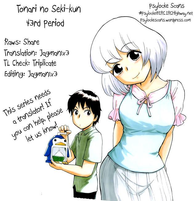 Tonari no Seki-kun 43 Page 1
