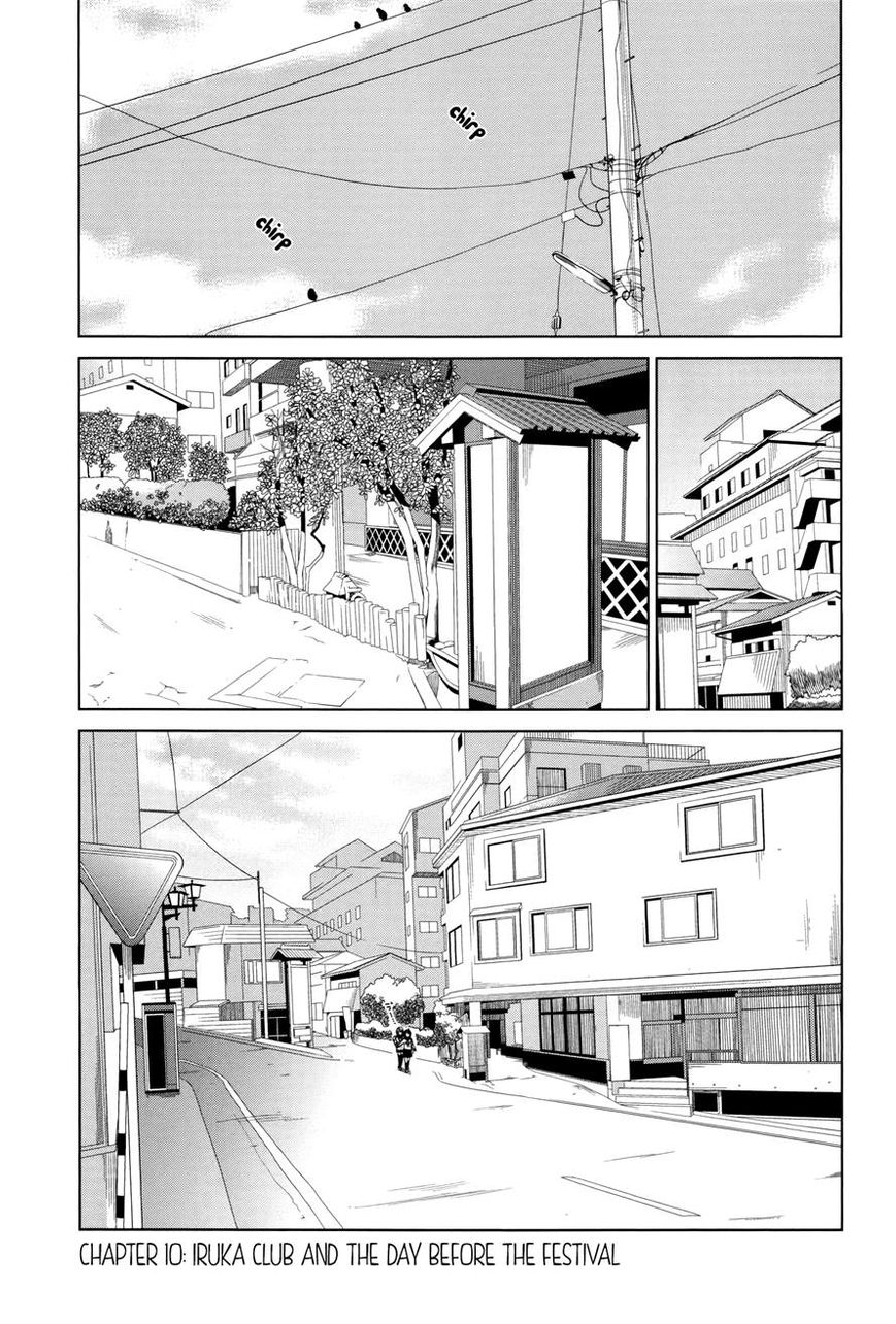 Riko to Haru to Onsen to Iruka 10 Page 1