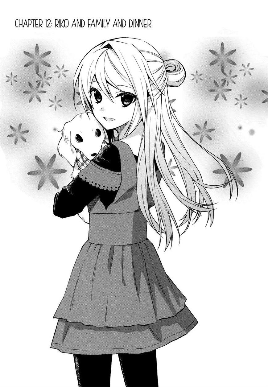 Riko to Haru to Onsen to Iruka 12 Page 1