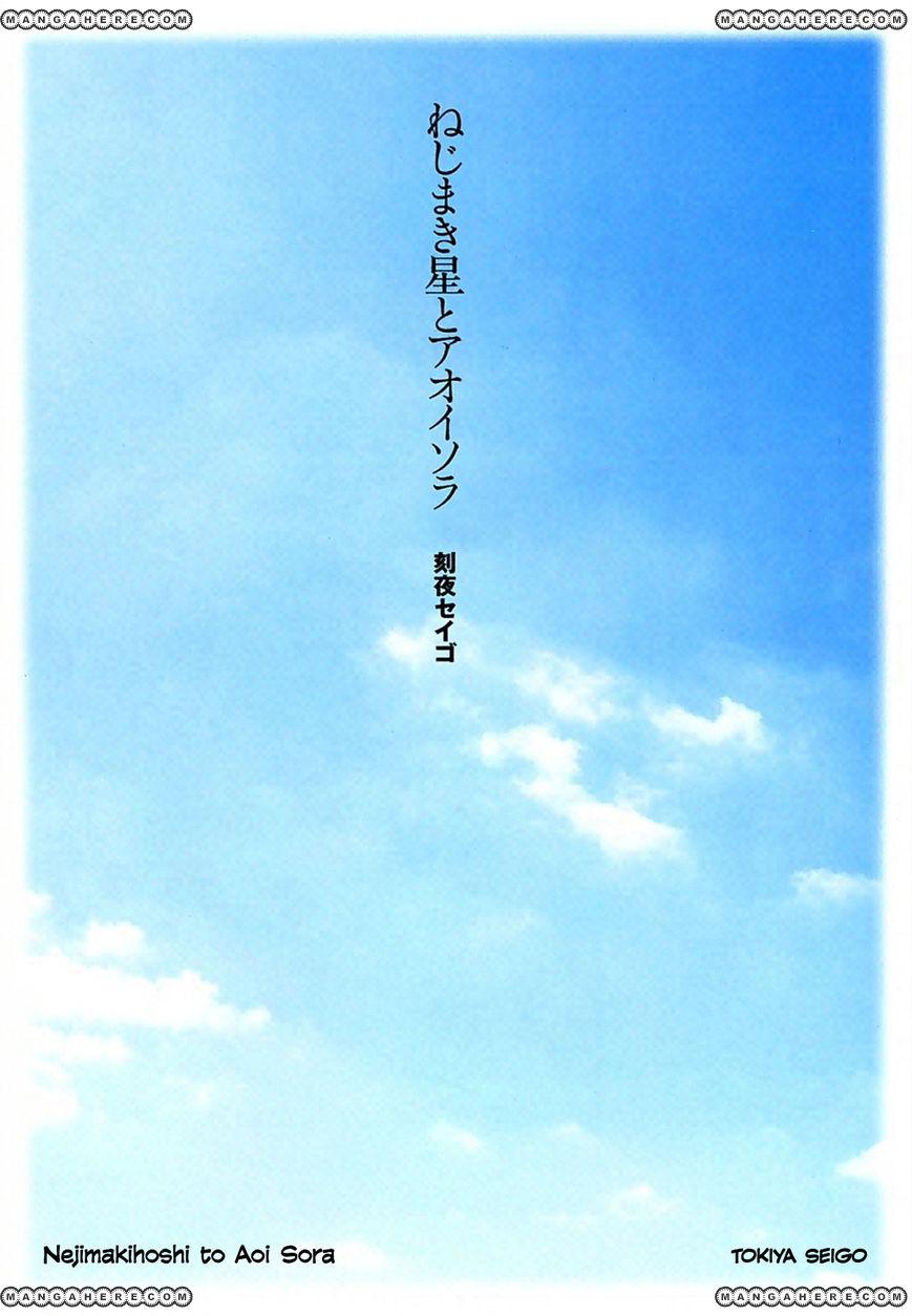 Nejimakiboshi to Aoi Sora 1 Page 2