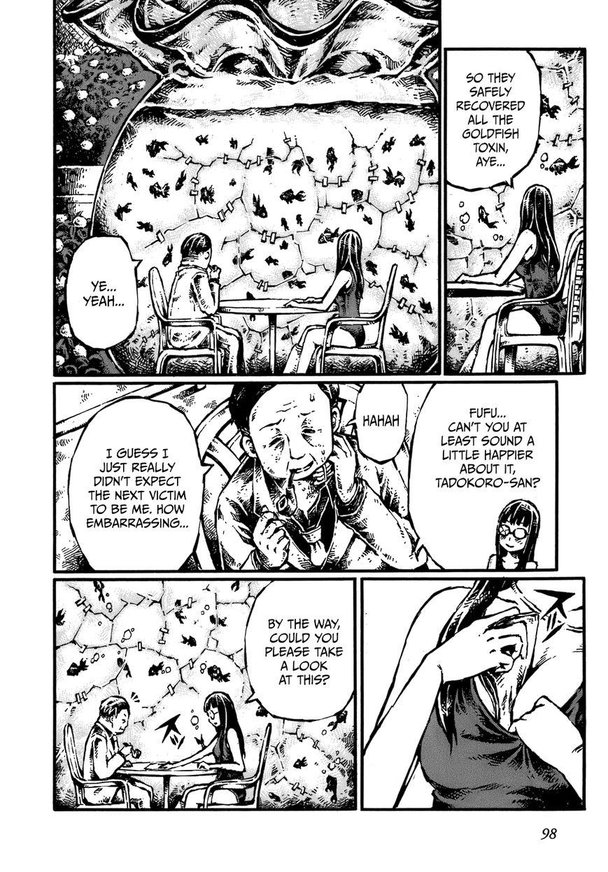Chimoguri Ringo to Kingyobachi Otoko 12 Page 2
