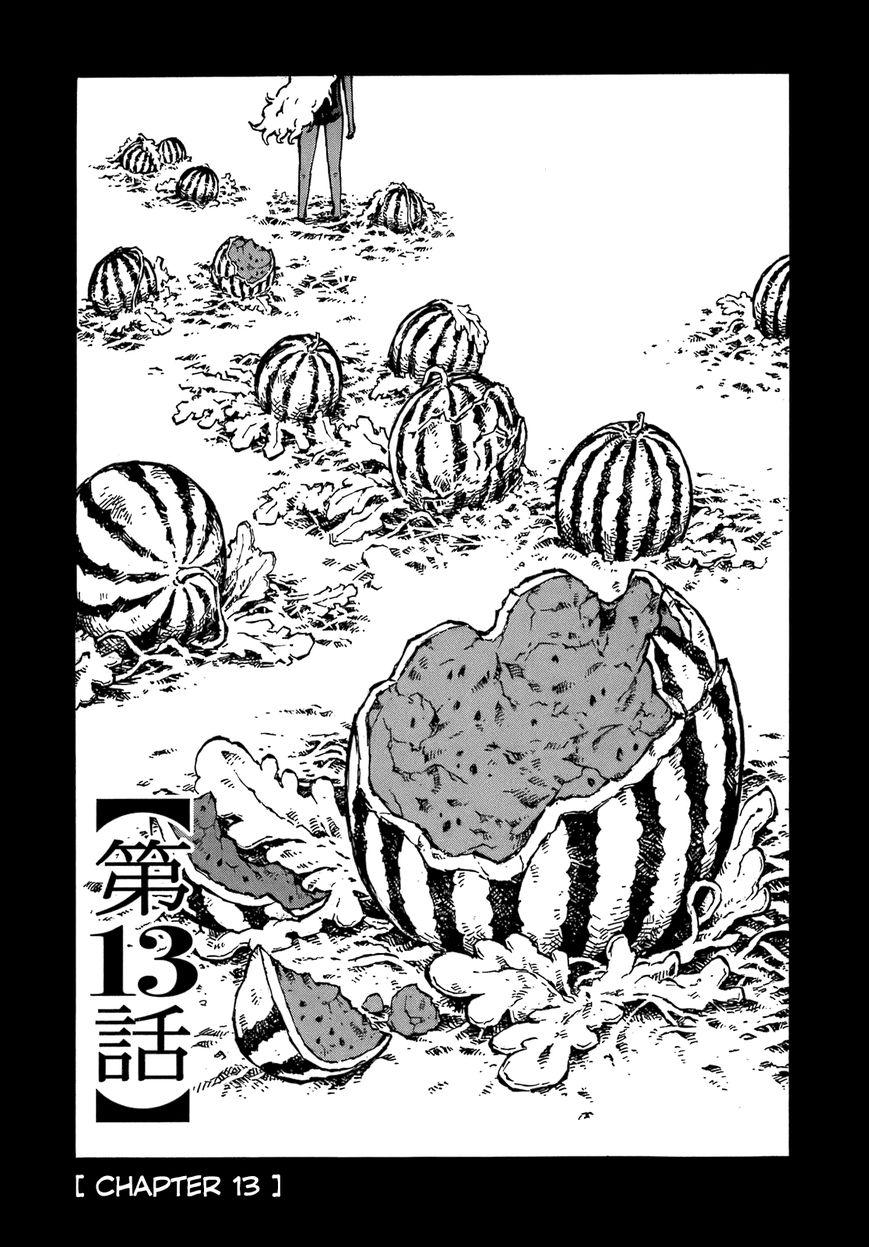 Chimoguri Ringo to Kingyobachi Otoko 13 Page 1
