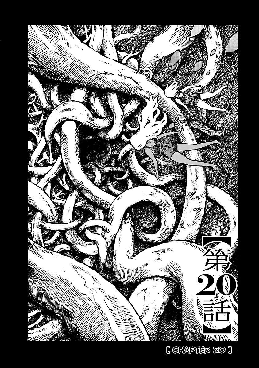 Chimoguri Ringo to Kingyobachi Otoko 20 Page 2
