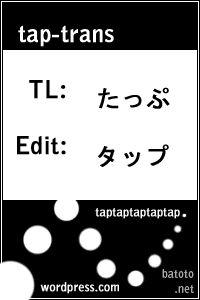 Saki dj - Koromo wo Tsuki made Tsuretette! 1 Page 1