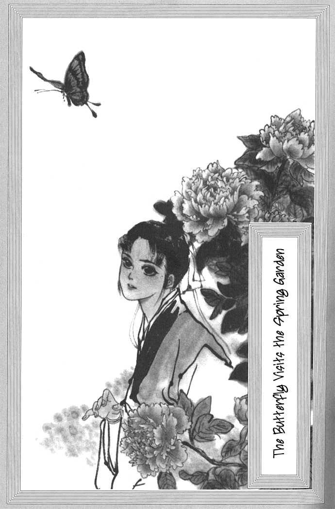 Hana no Koe 2 Page 2