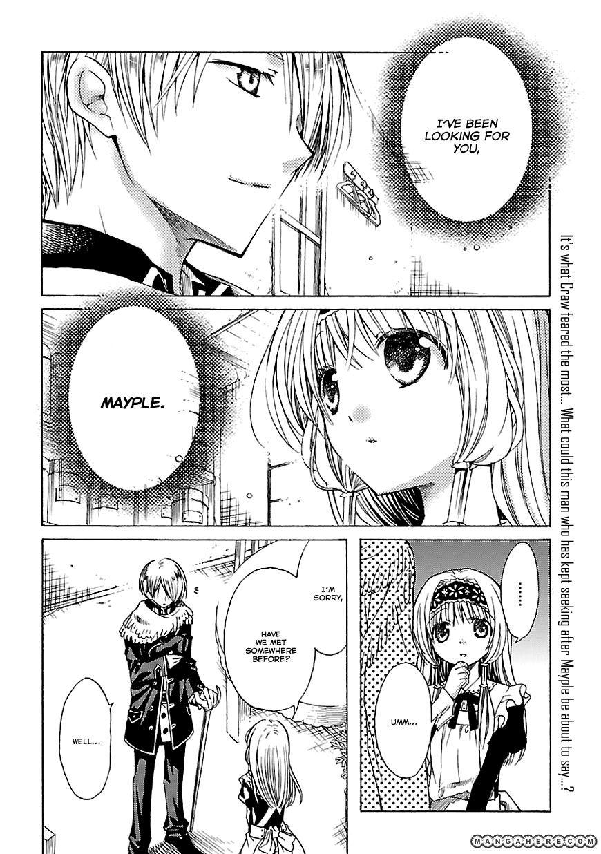 Mayple-san no Koucha Jikan 9 Page 2