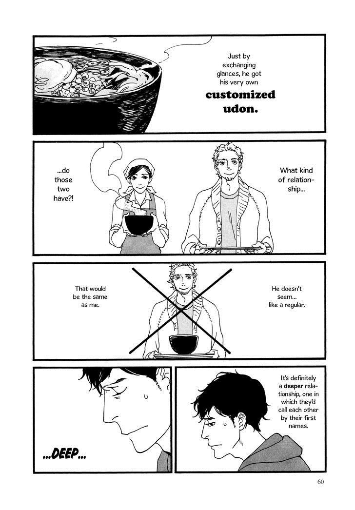 Udon no Onna 4 Page 2
