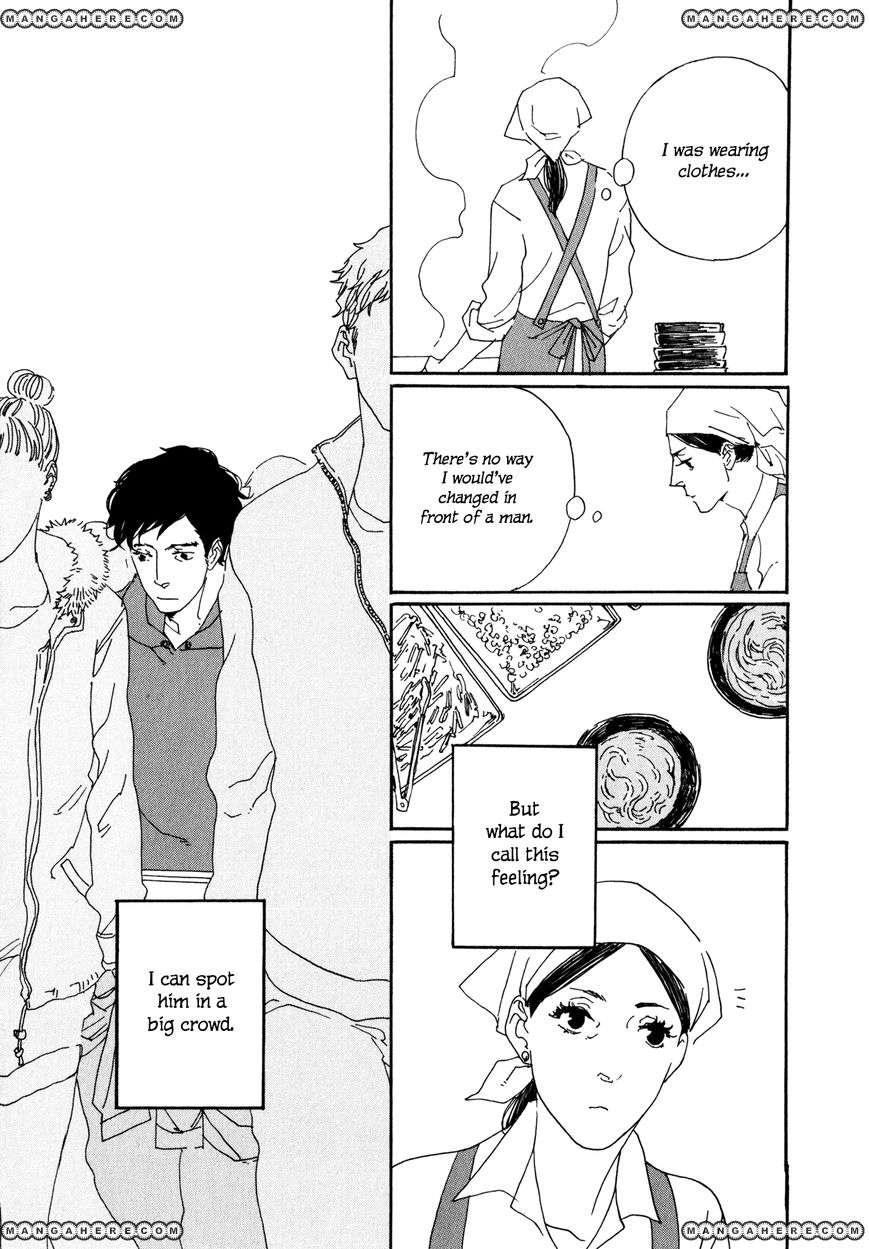 Udon no Onna 6 Page 3