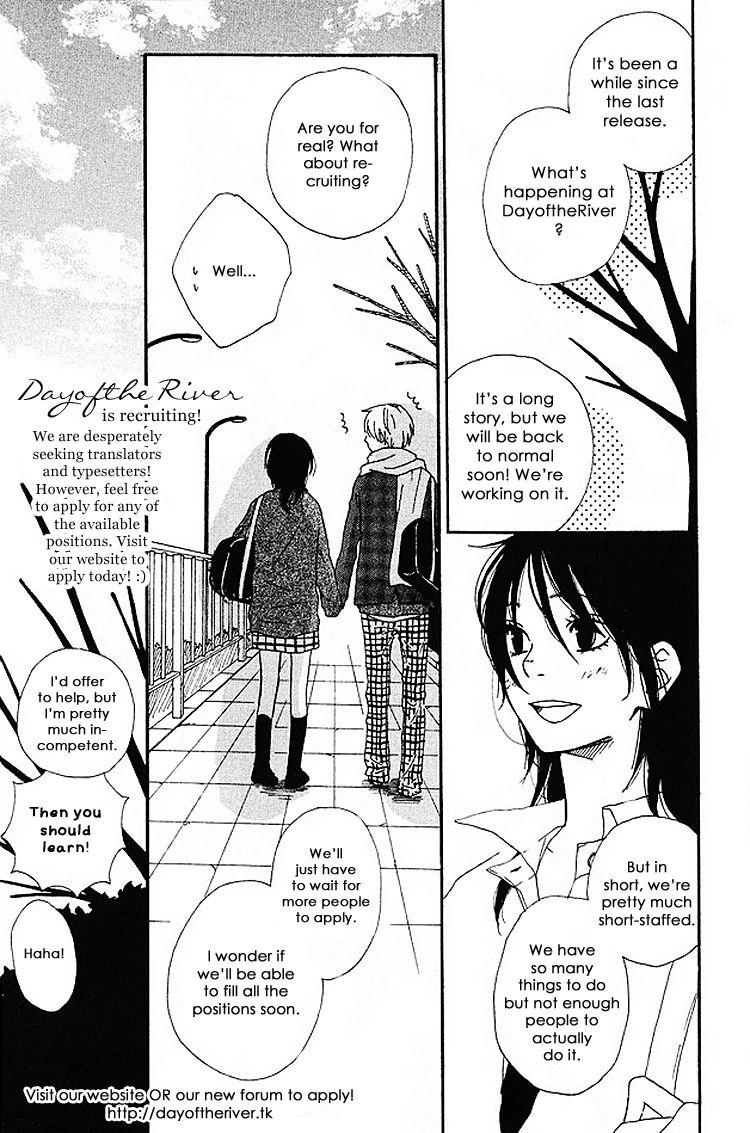 Nakanmon 1 Page 1