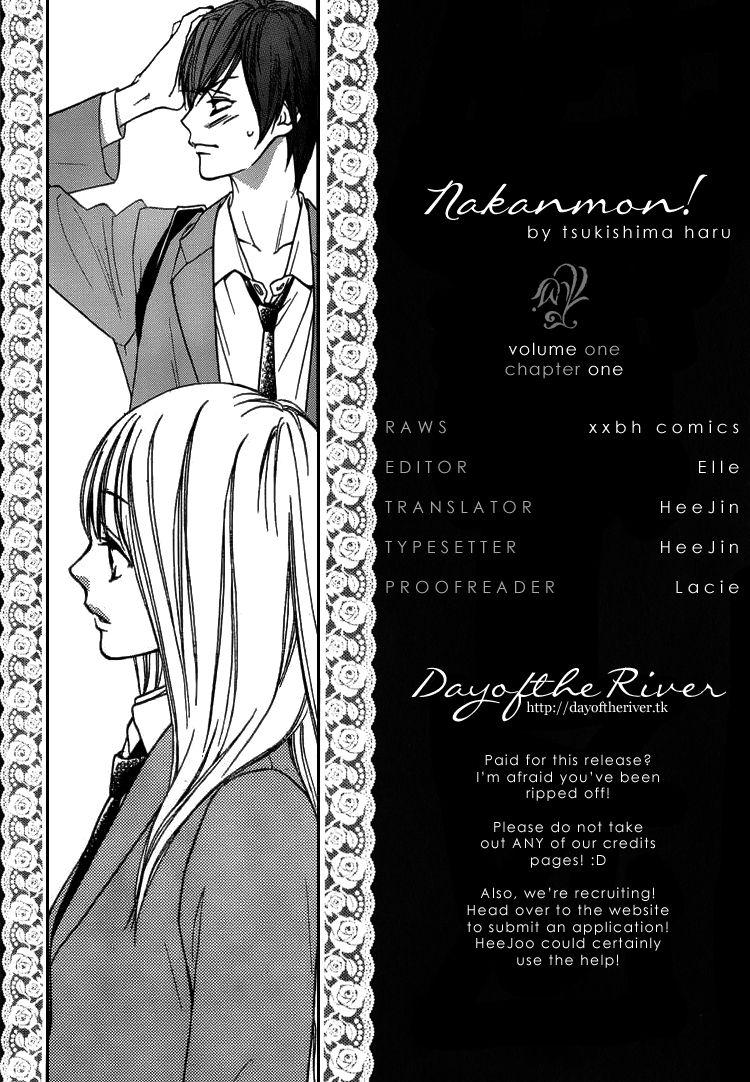 Nakanmon 1 Page 2
