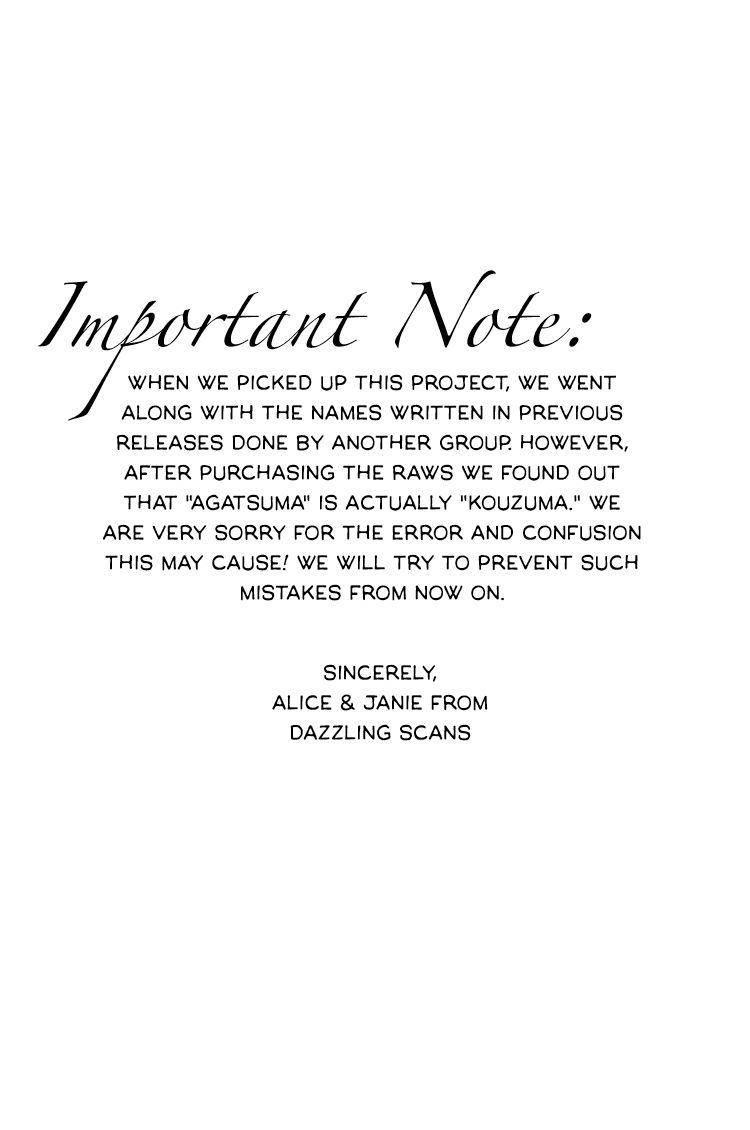Nakanmon 5 Page 2