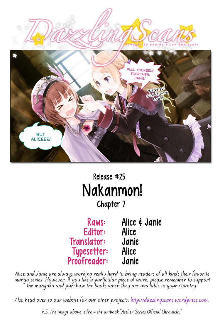 Nakanmon 7 Page 1