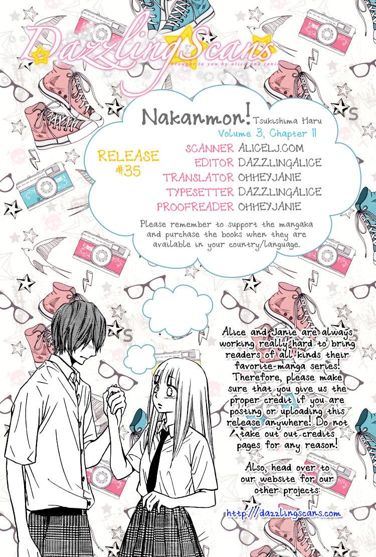 Nakanmon 11 Page 1
