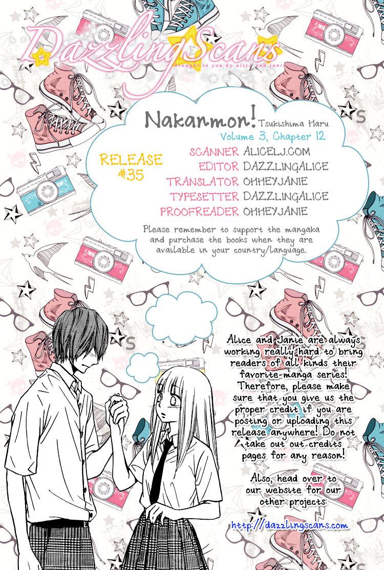 Nakanmon 12 Page 1
