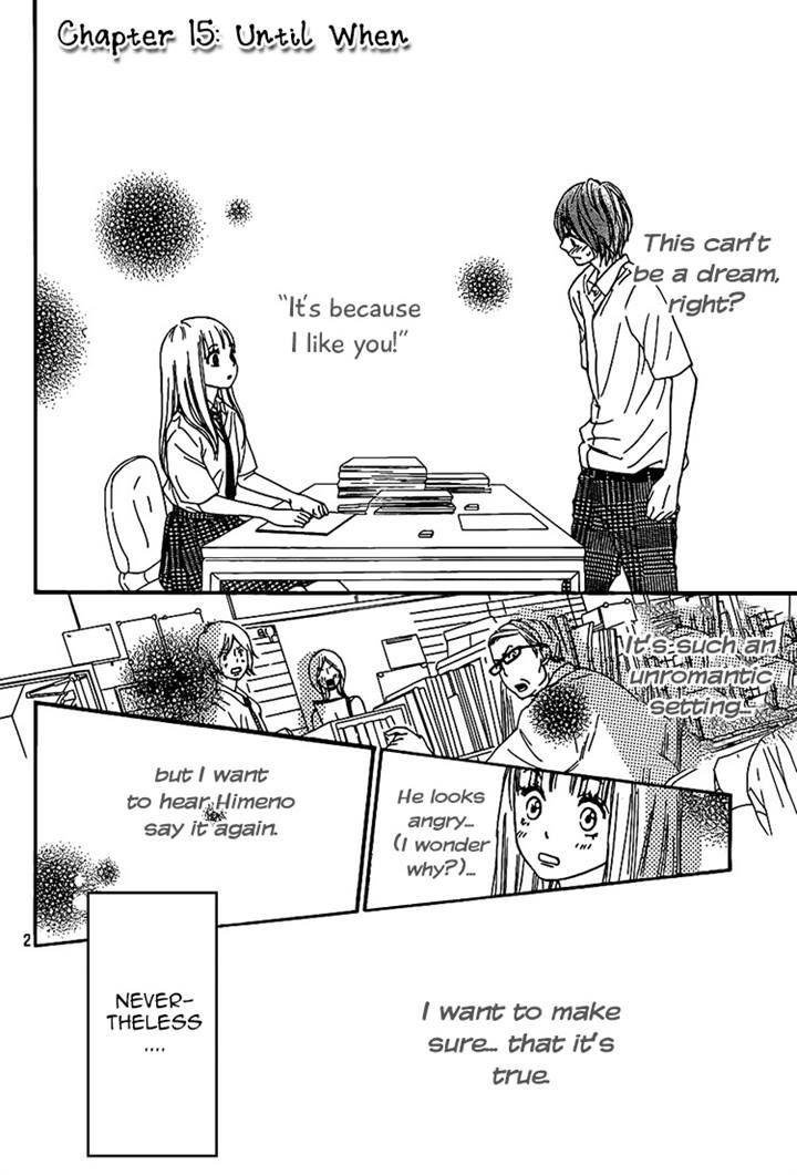 Nakanmon 15 Page 1
