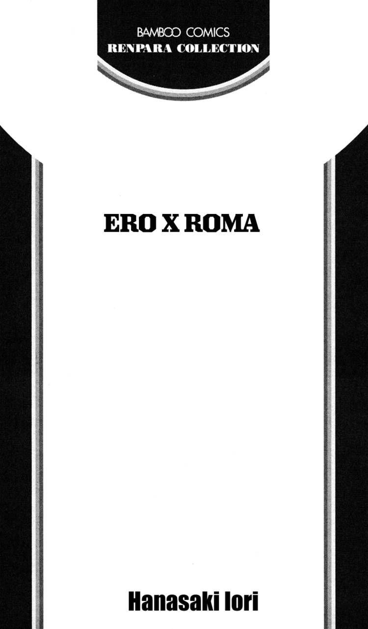 Ero x Roma 1 Page 2