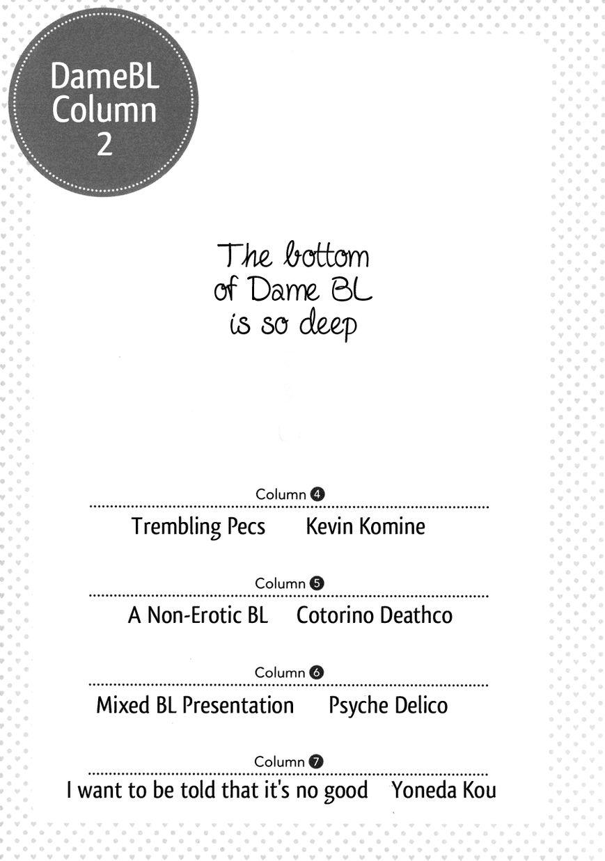 Dame BL 15 Page 2