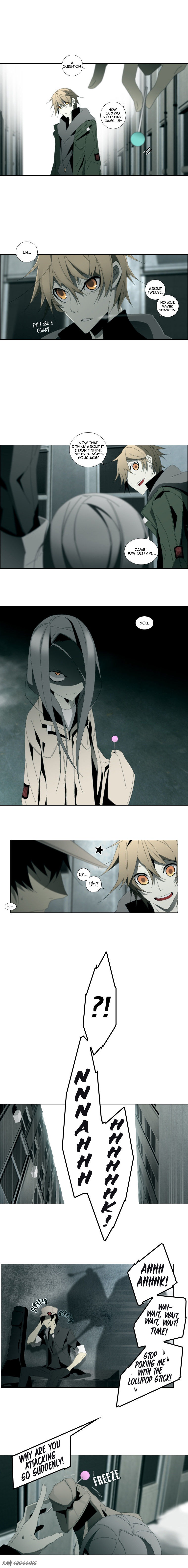 Trace: Perfume 2 Page 3