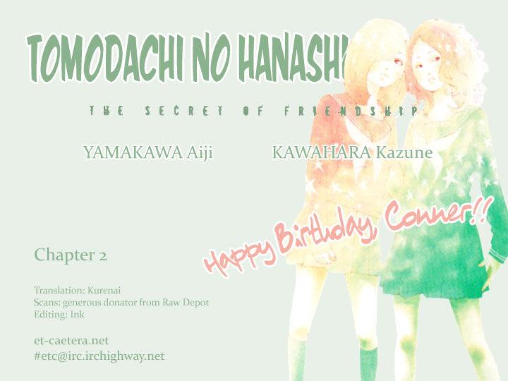 Tomodachi no Hanashi 2 Page 1
