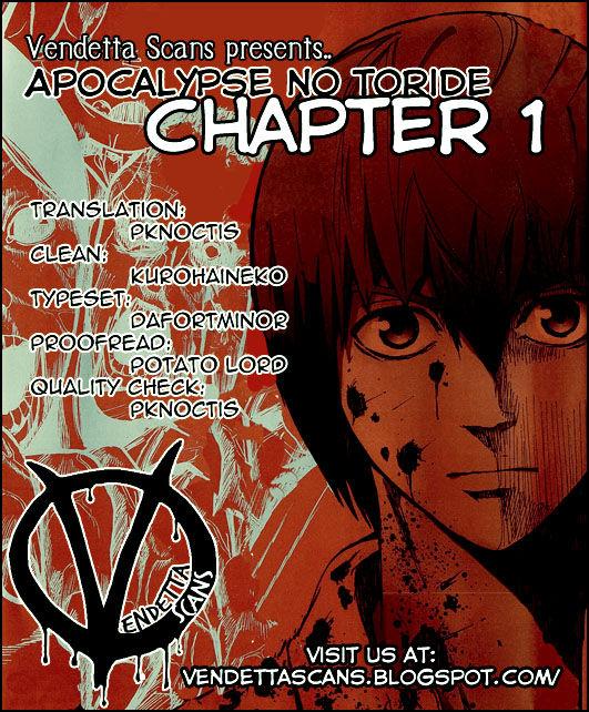 Apocalypse no Toride 1 Page 1