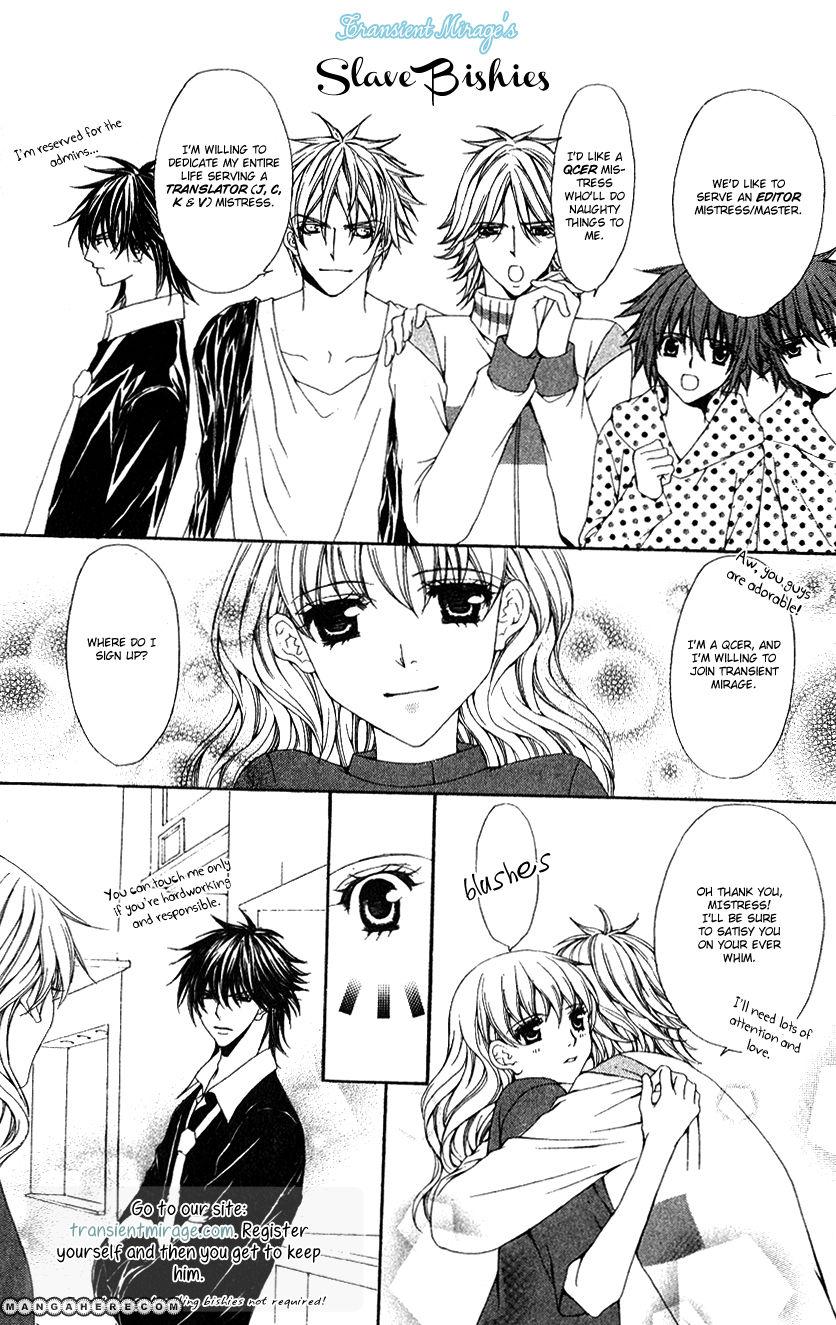 Otome, Sakazu ni Chiru na Kare 3 Page 2