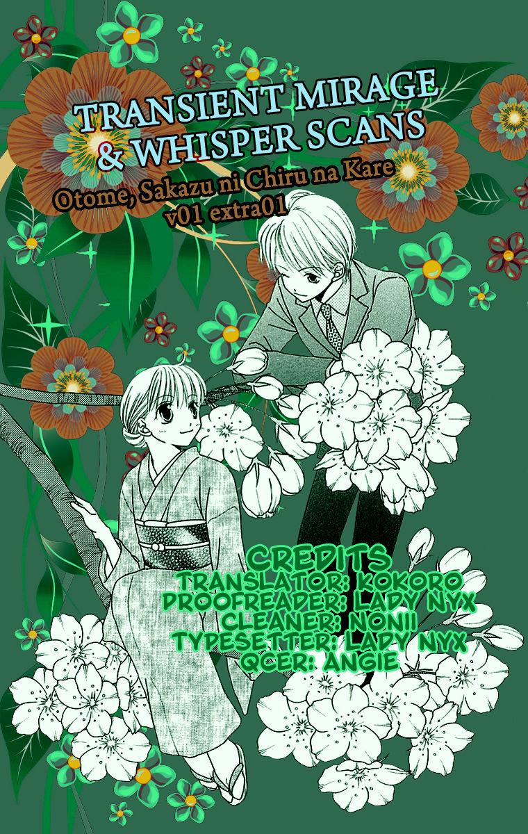 Otome, Sakazu ni Chiru na Kare 3.5 Page 4