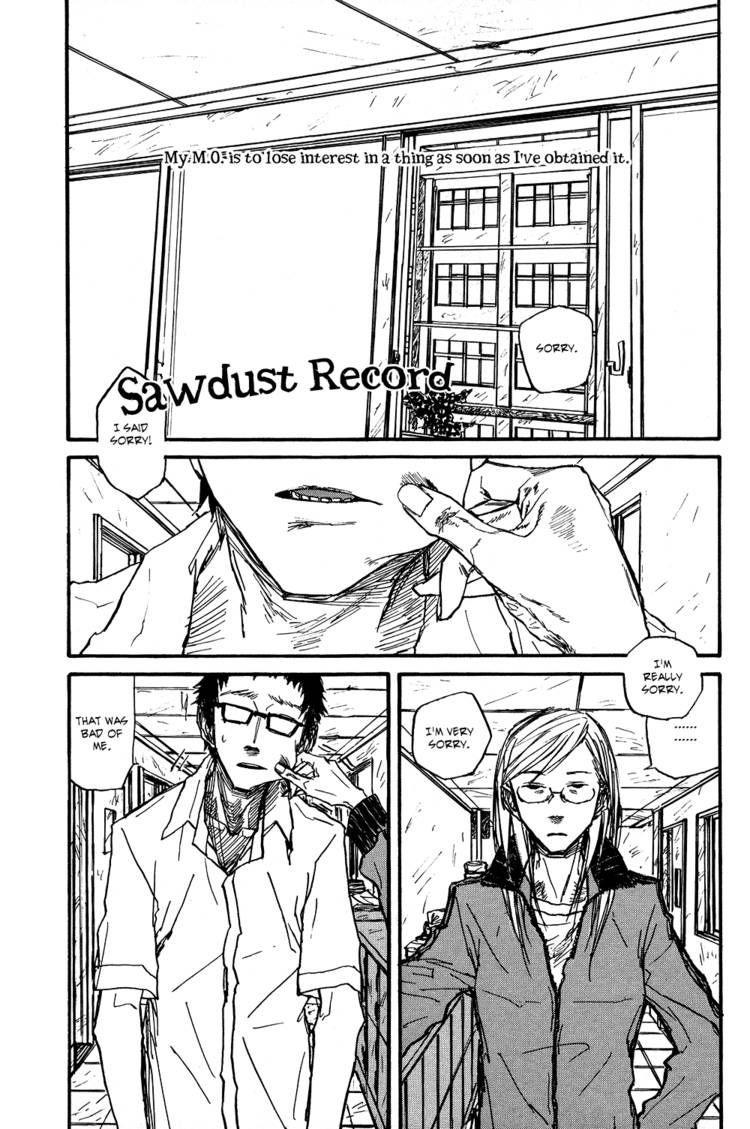 Akaneshinchi Hanaya Sange 3 Page 1