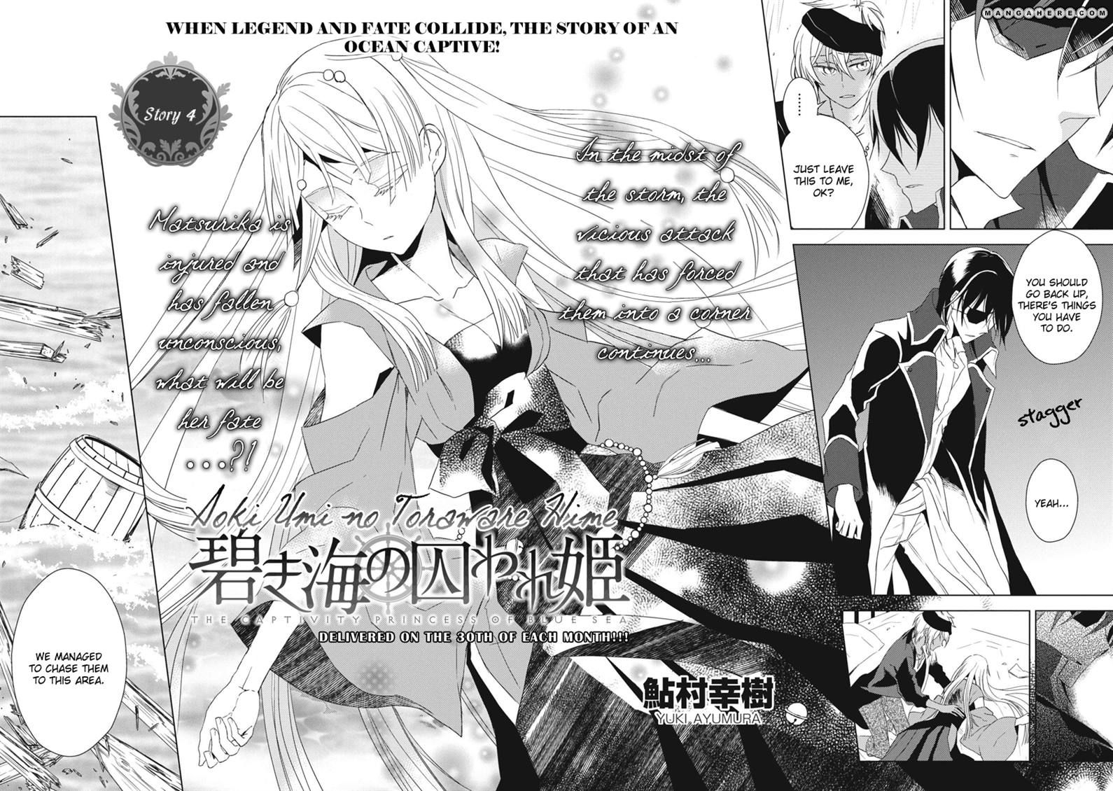 Aoki Umi no Toraware Hime 4 Page 3