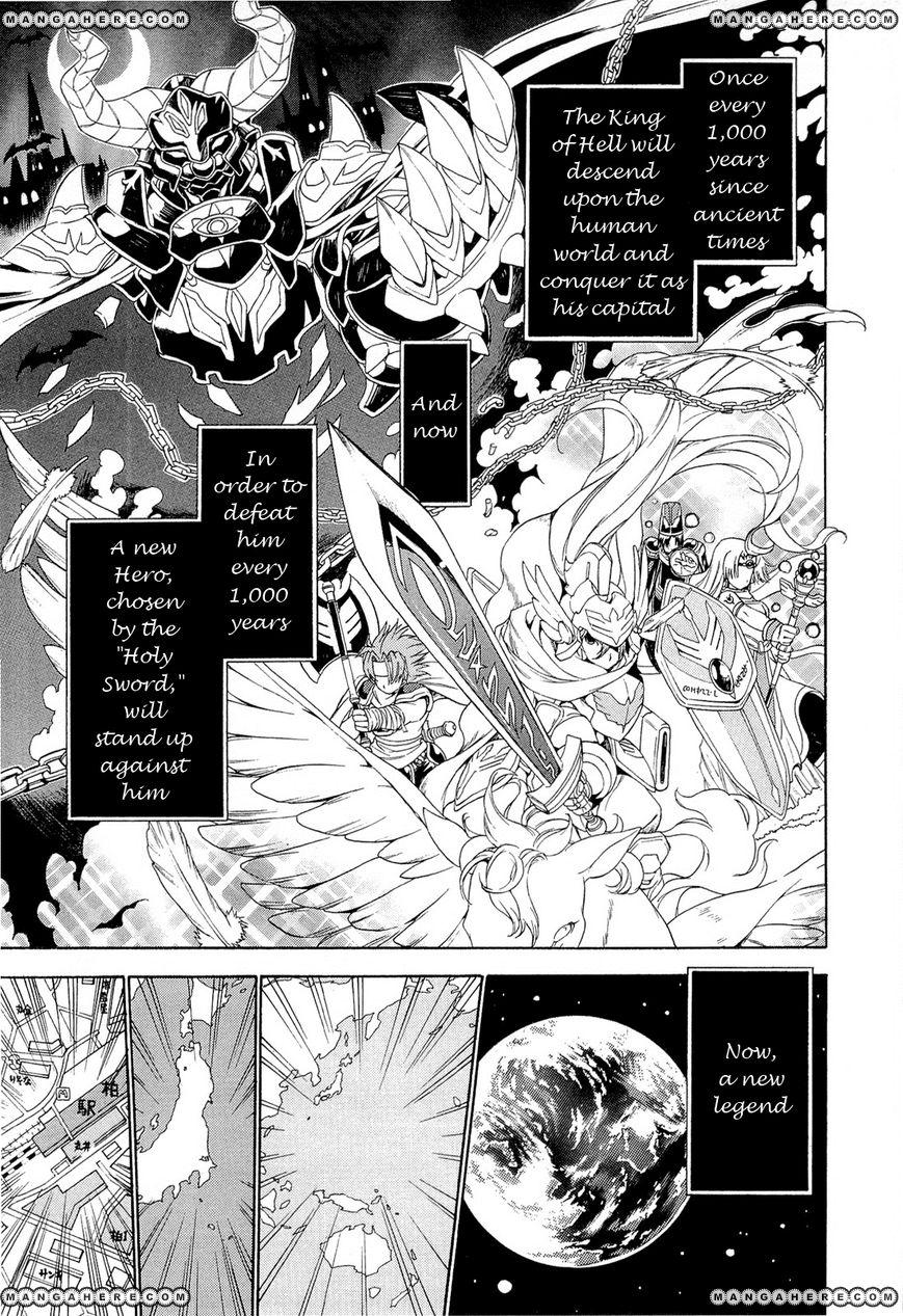 Ashita no Kyouko-san 1 Page 2