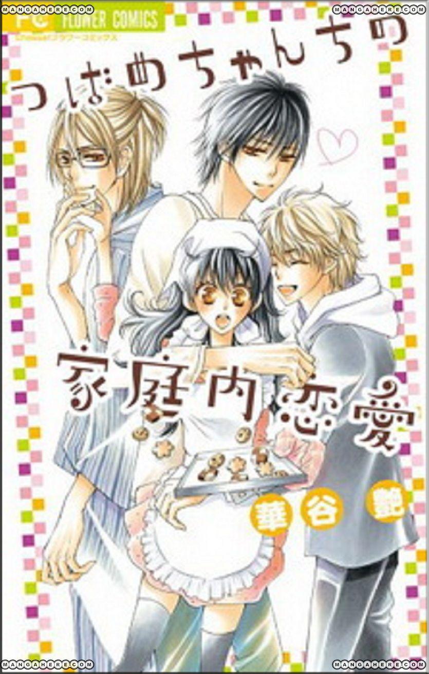 Tsubame-chan Chi no Kateinai Renai 0 Page 2