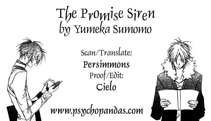 Yakusoku Siren 1 Page 1