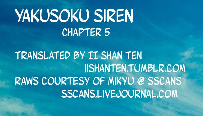 Yakusoku Siren 5 Page 1