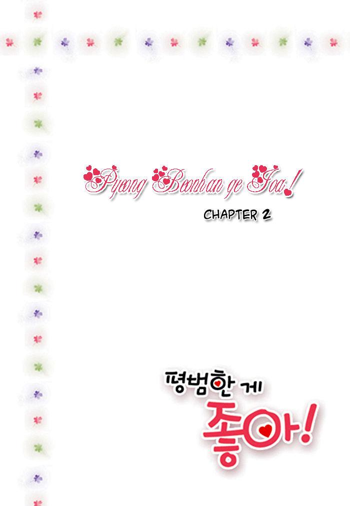 Pyeong Beonhan ge Joa 2 Page 3