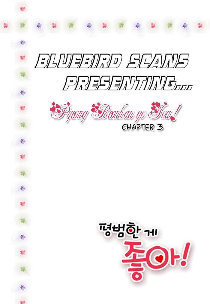 Pyeong Beonhan ge Joa 3 Page 1