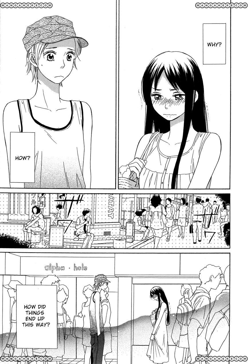 Candy (SUZUKI Yufuko) 4 Page 1