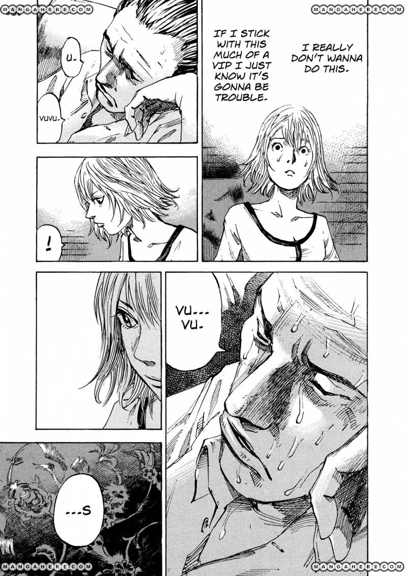 Hito Hitori Futari 2 Page 2