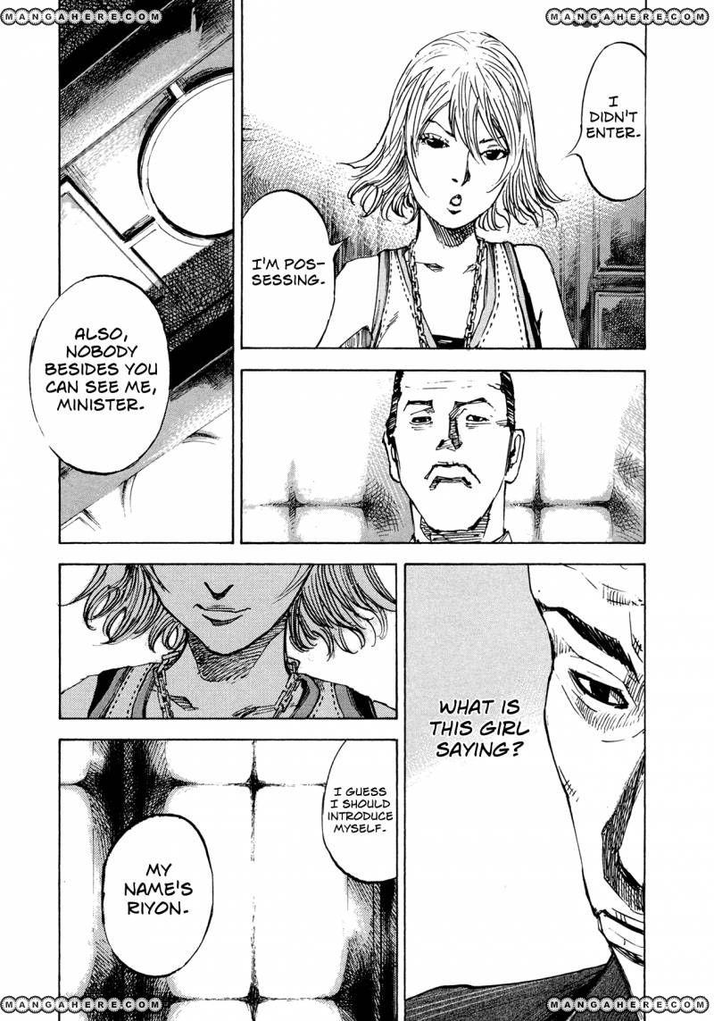 Hito Hitori Futari 6 Page 2