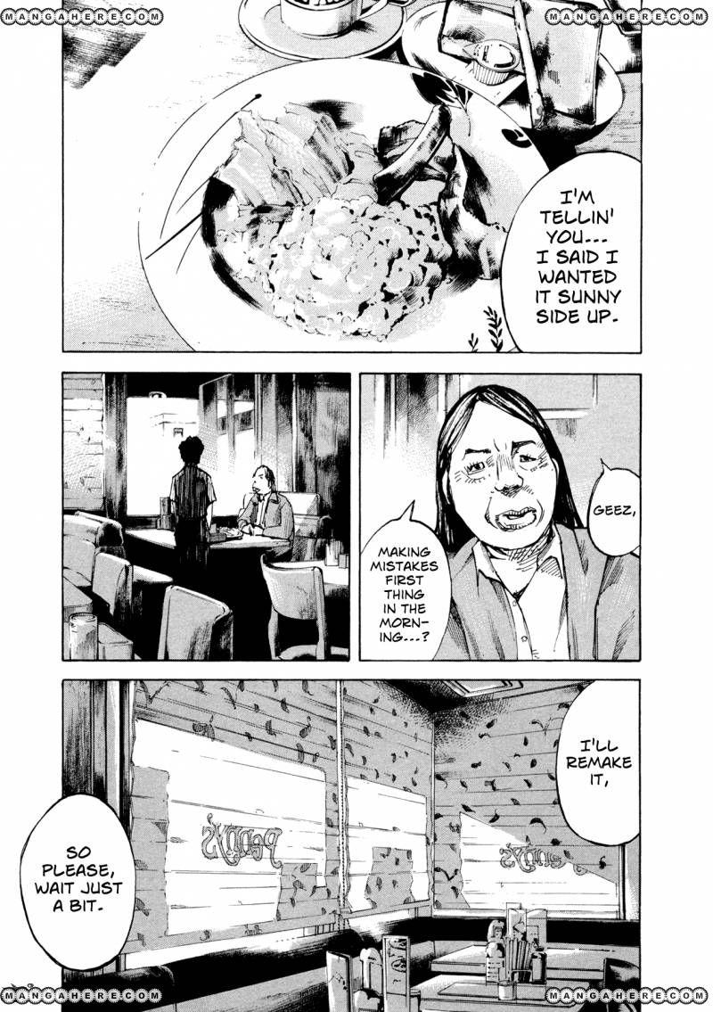 Hito Hitori Futari 10 Page 2