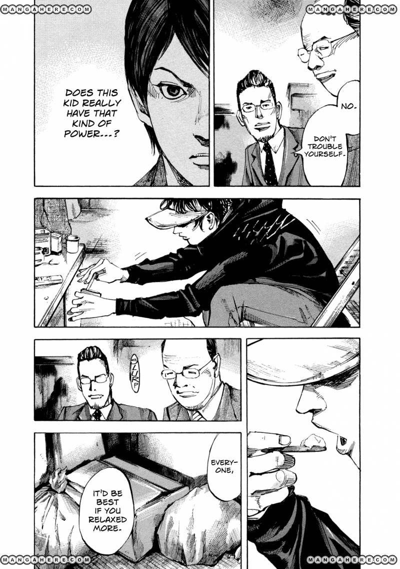Hito Hitori Futari 11 Page 2