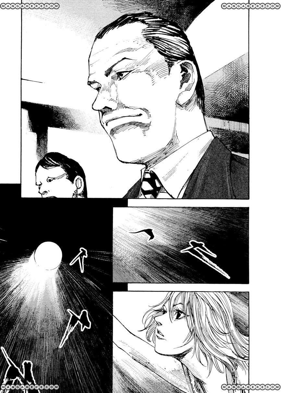 Hito Hitori Futari 14 Page 3